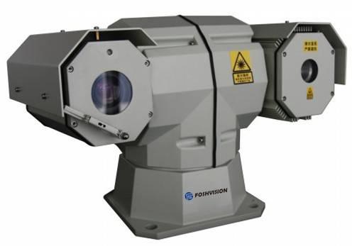 FS-TL411 HD PTZ Laser Night Vision Camera