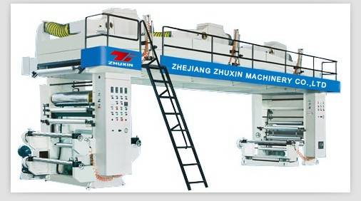 Laminating Machine