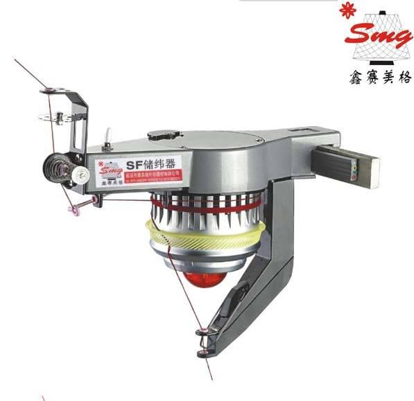 SMG SF-3 intellective jacquard weft accumulator for circular knitting machine