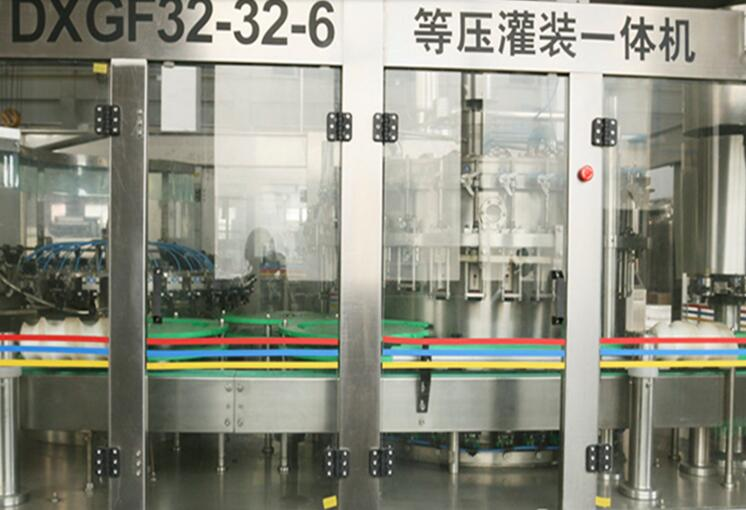automatic gas water filling machine/water filling line