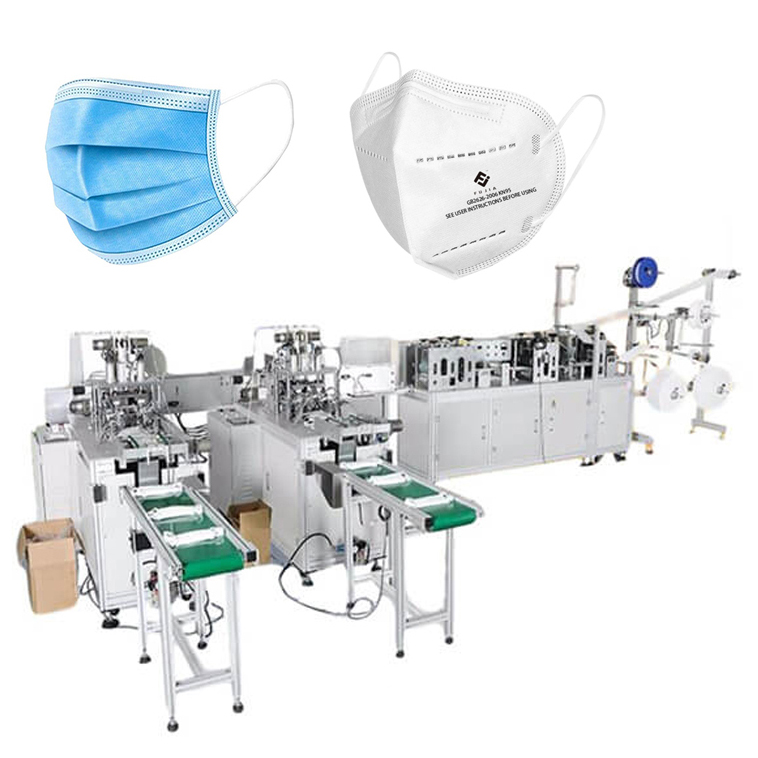 Automatic Disposable Medical Face Mask Making Machine +18457343285
