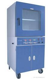 Vacuum Drying Oven (Vacuum digital display)