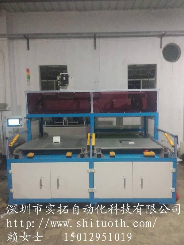 Foam Pasting Machine