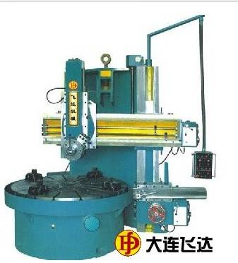 China vertical lathe factory