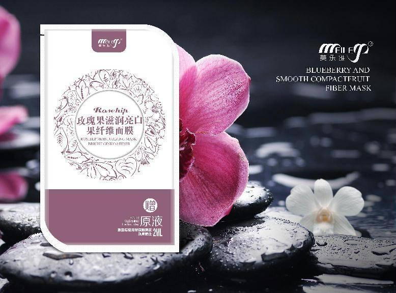 Rose Hips Moisturizing and Whitening Fruit Fiber Facial Mask