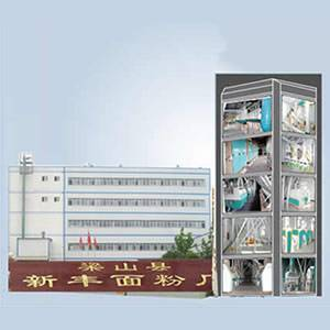 100T-500T Storey Structure Series complete set of  flour equipment