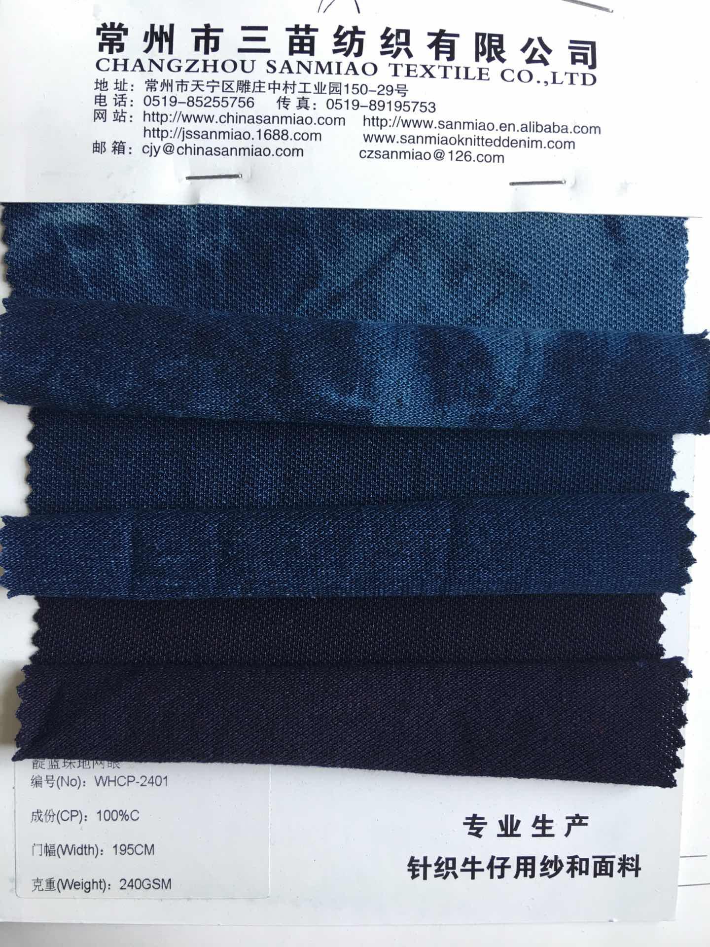 240g Knit denim indigo pique shirt fabric
