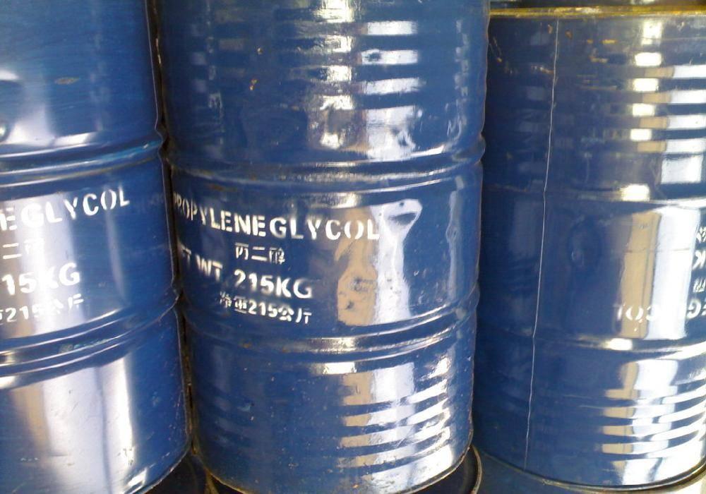 Propylene Glycol Monomethyl Ether