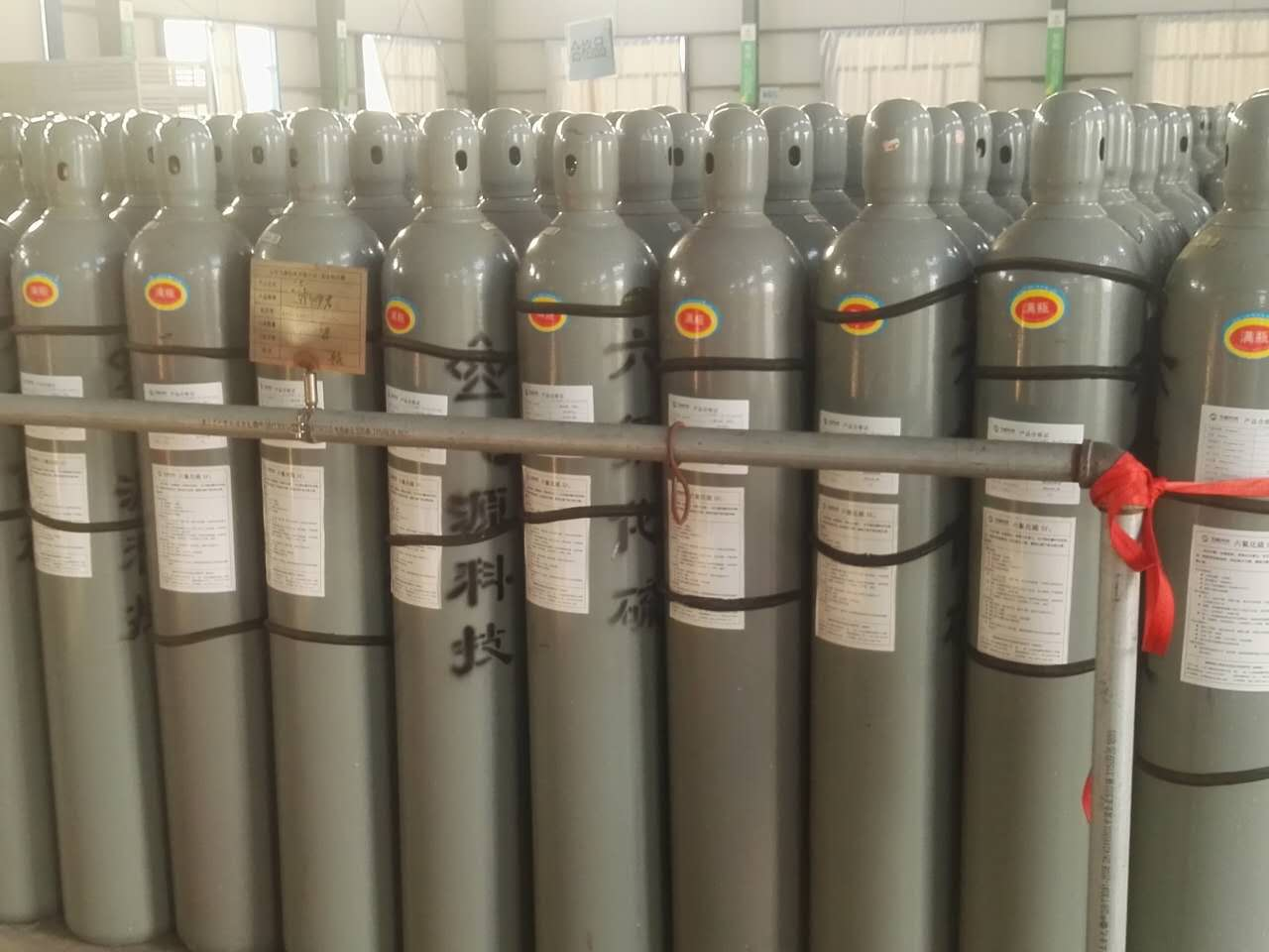 Sulfur Hexafluoride SF6 Gas 99.995% Manufacturer