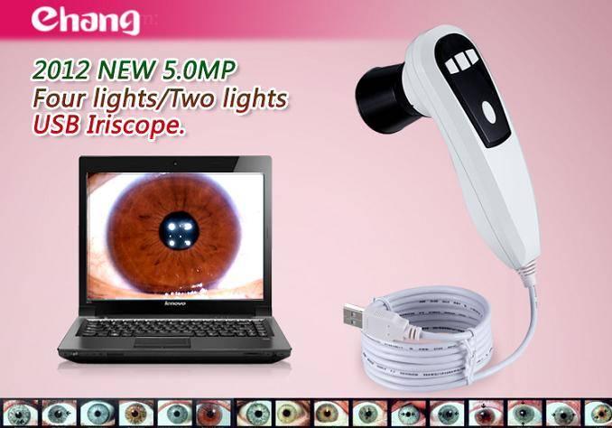 NEW 5.0 MP 4 lights/2 lights USB Eye Iriscope,Iridology camera,Iris Analyzer,Iris Analyser