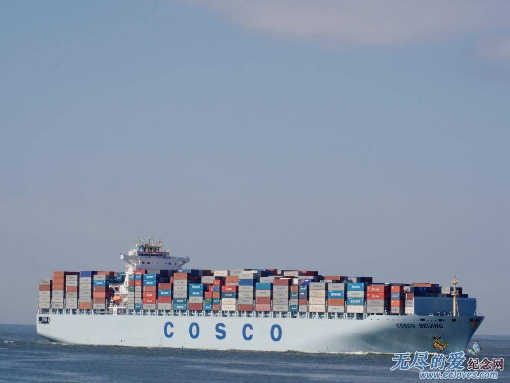 Ocean Freight From China to Mid East