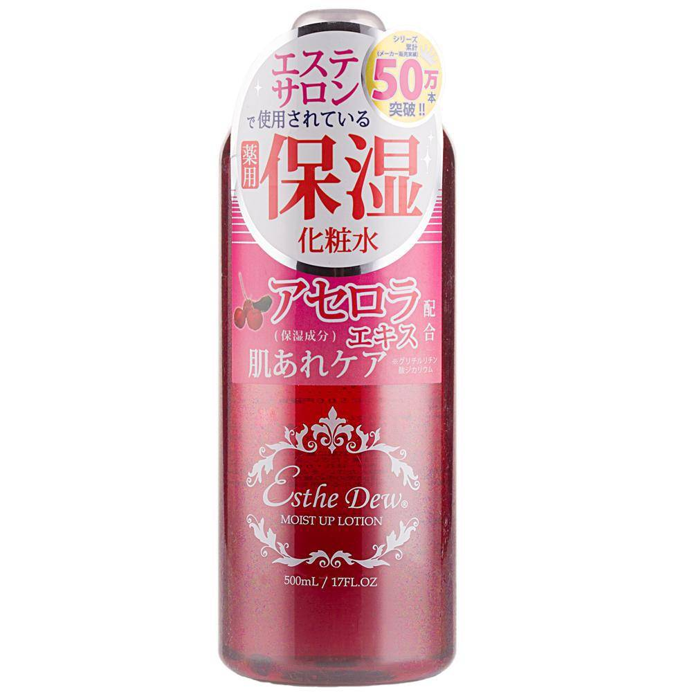 Natural Cherry Moist Up Lotion Toner Face Lotion 500ml Esthe Dew Specified for Beauty Salons