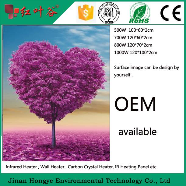 far Infrared carbon crystal heater panel