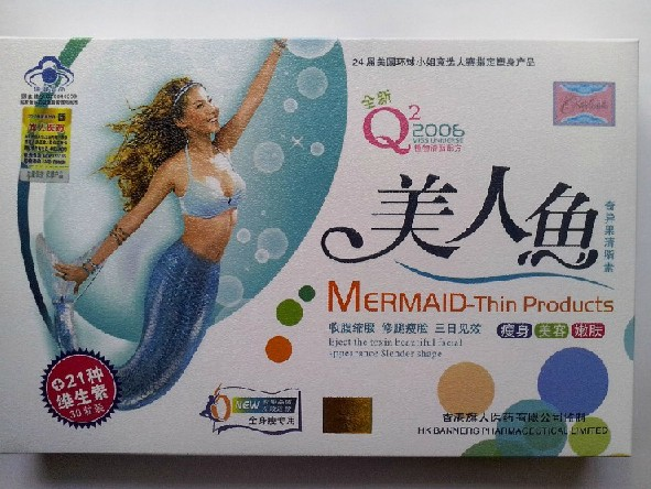 Mermaid Slimming and Diet  Capsule
