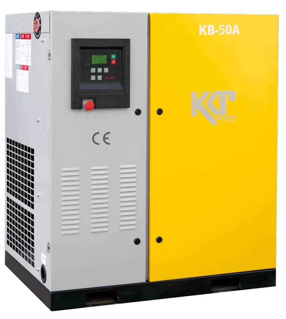KB-50A Rotary screw air compressor