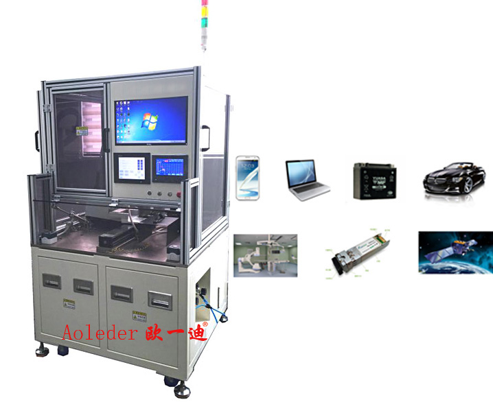 Laser Solder Paste Scanning Tin Soldering Machine, SmtflyLS-S