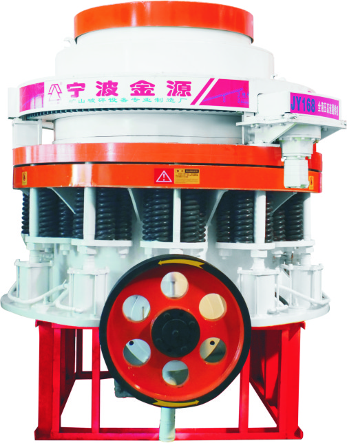 JY High-Speed Cone Crusher Spring Cone Crusher Fine Crushing Equipment Bearing Drive System