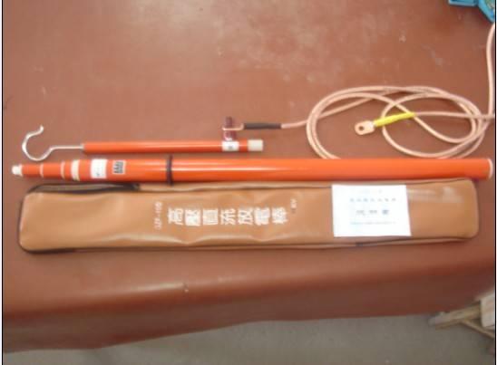 High-Voltage Discharge Rod