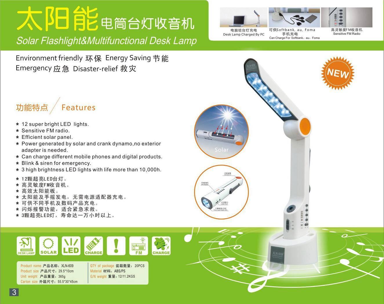 Solar multifunctional dest lamp radio