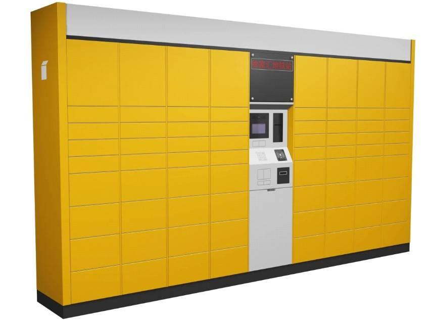 Parcel Smart Delivery Locker Station