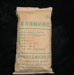 Polyacrylic Resin(2,3,4)
