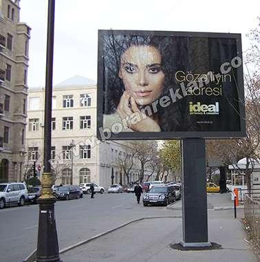 Scrolling Billboard Megalight