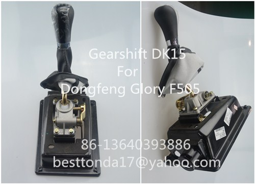Gearshift Drive Shaft Transmission DK15 For Dongfeng Glory F505