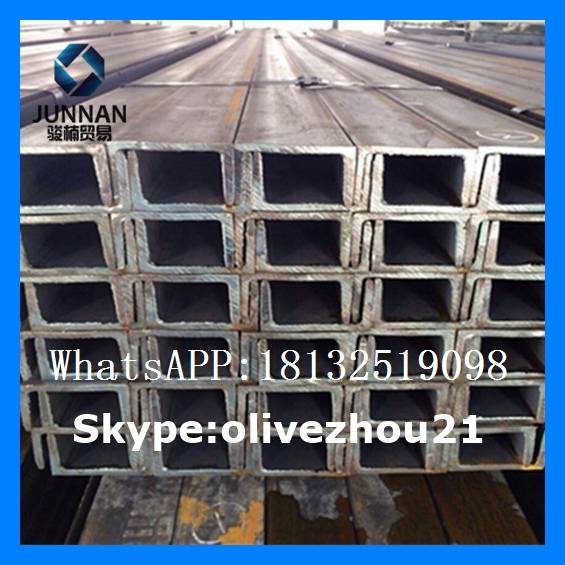 hot rolled carbon channel steel made in China Q235/SS400
