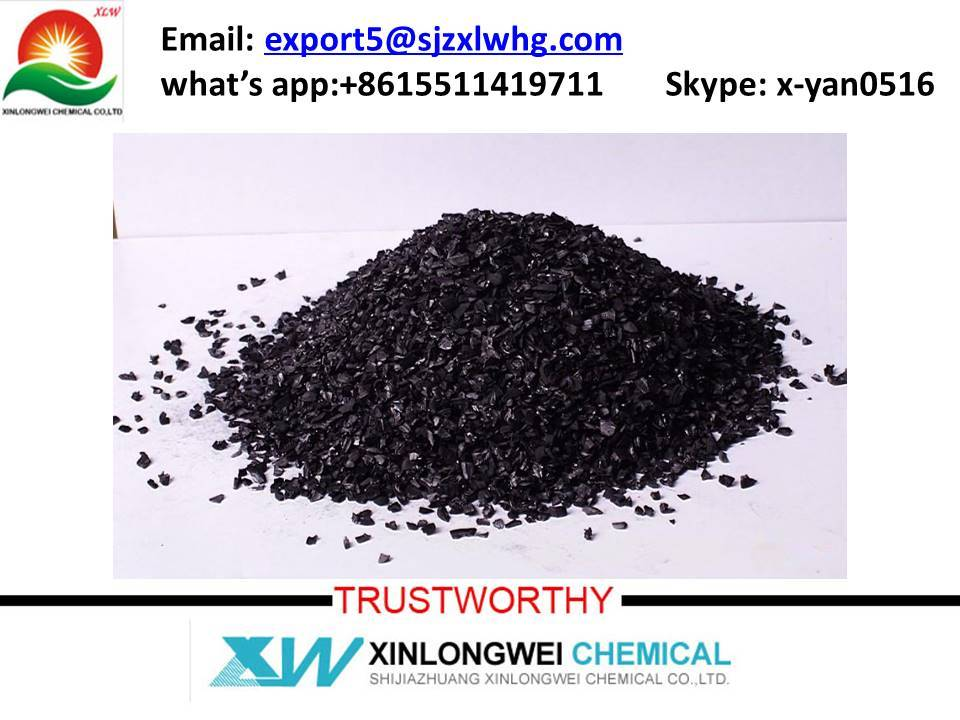 Activated Carbon, coal based/wood based/coconut shell based/nut shell .CAS NO.: 7440-44-0