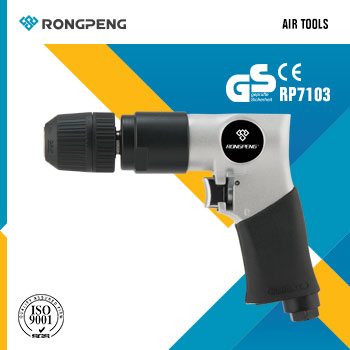"RONGPENG 3/8"" Reversible Professional Air Drill"