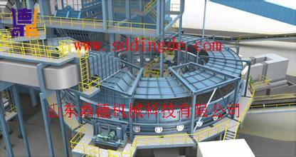 ring type sintering machine sintering platform