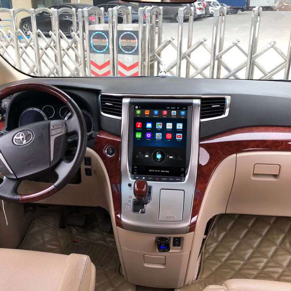 Vertical Screen 12.1 Inch Android Car Multimedia Navigation for Toyota Alphard A20