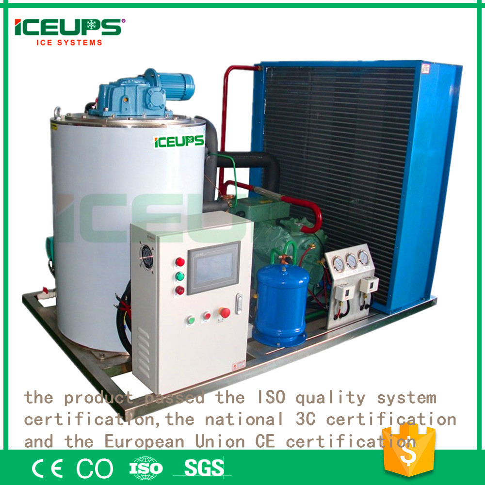 Large daily capacity 3T refrigeration equipment used for ice making