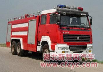 fire engine/fire truck