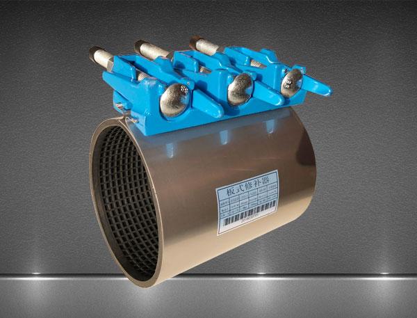 Stainless Steel Band Repair Clamp (GRIP-R2)