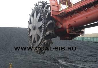 High volatile coal