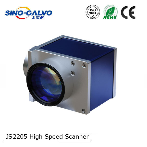 CE Approved Galvanometer Scan Head For Laser Marking Machine