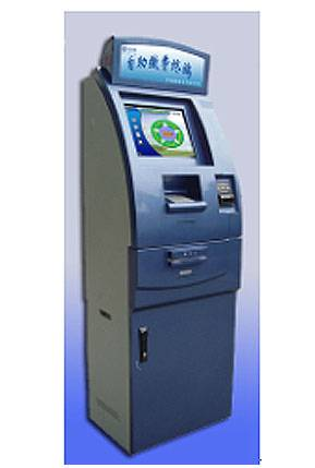 Free-standing touch screen payment terminal