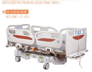 Multifunctiongal electric hospital bed KT-DC-I-C3