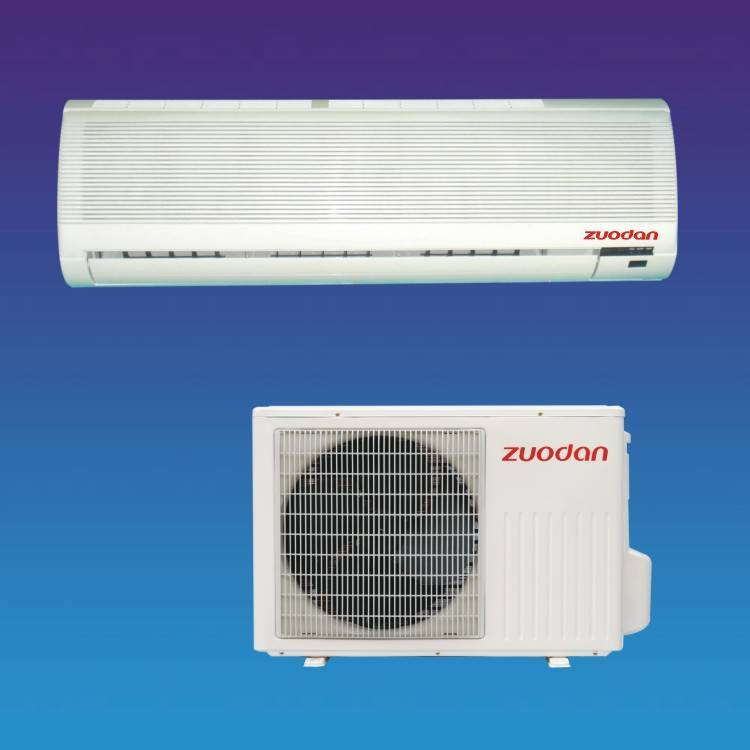 split wall air conditioner