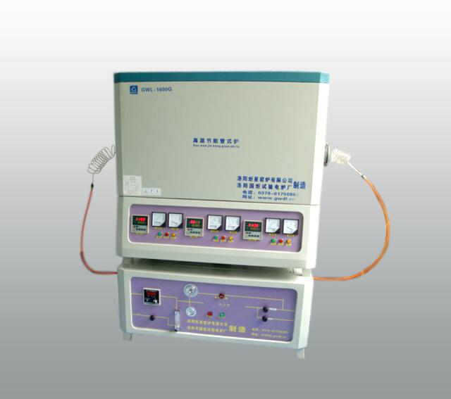 1000-1800 Centigrade Multi-temperature zone tube furnace with gas control cabinet