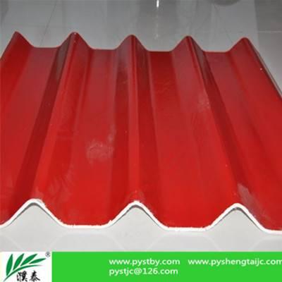 aluminium foil fireproofing roof sheet