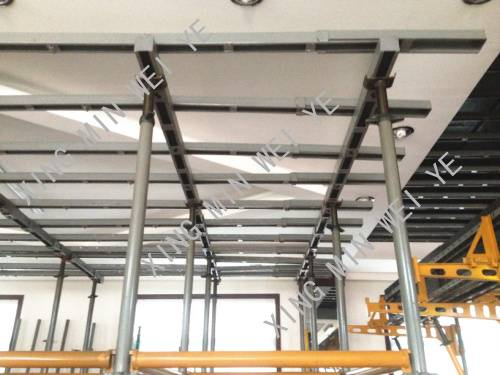 Steel Sub-Beam for Slab Formwork/A Replacement of H Beam