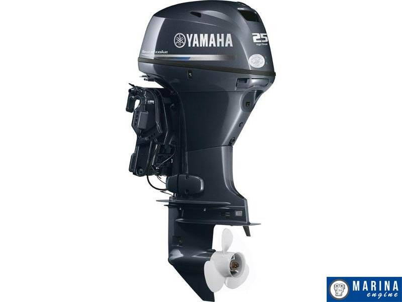 2016 Yamaha T25LA High Thrust Outboard Motor