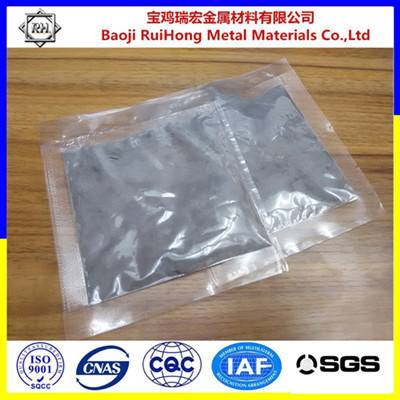 Low price 200mesh titanium metal powder in stock