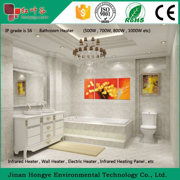 2015 new Temperature adjustable carbon crystal heating panel//heaters panel