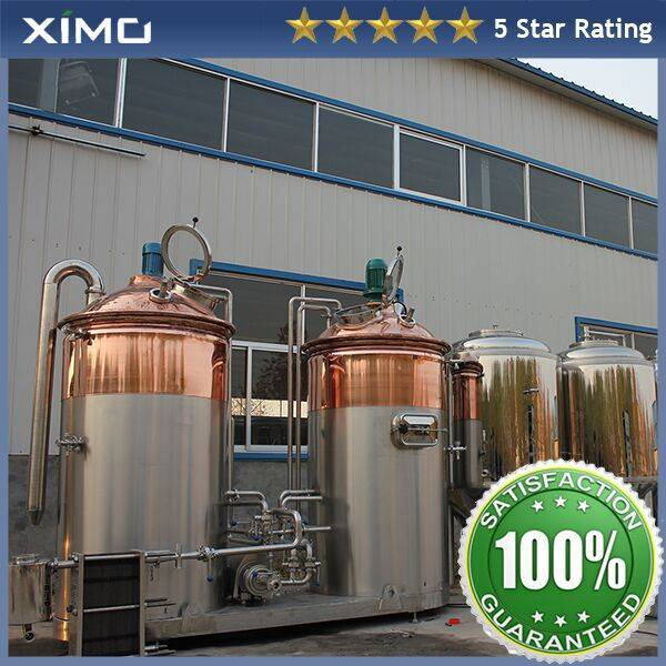Draft Beer Brewing Equipment