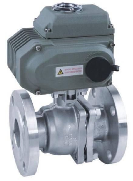 Electric high platform flanged ball valve