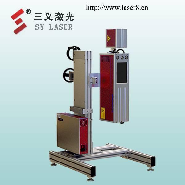 30w CO2 Online laser coding machine