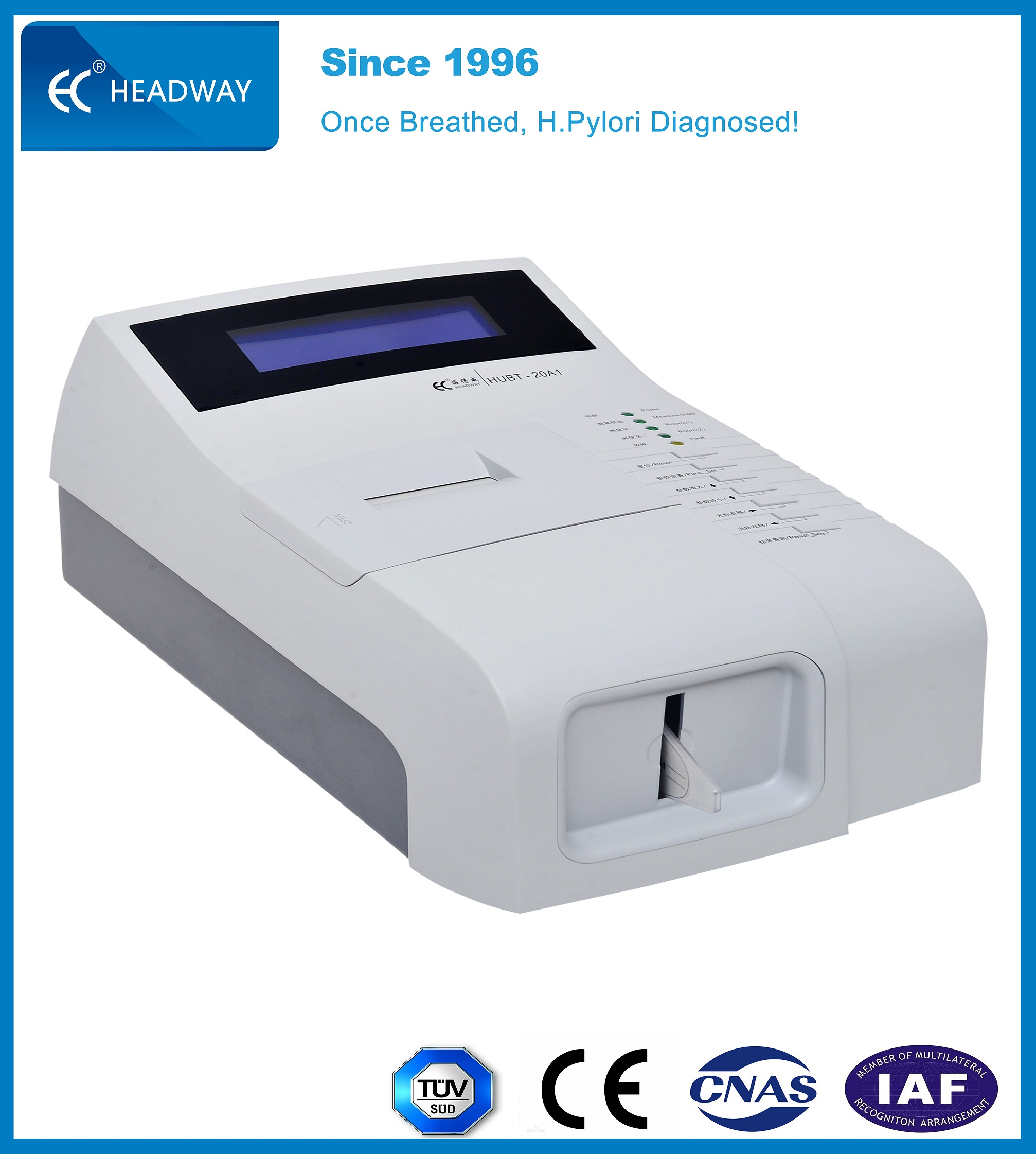 Urea Breath Test Analyzer HCBT-01